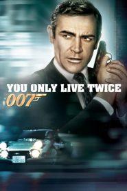 จอมมหากาฬ 007 ภาค 5 You Only Live Twice (1967)