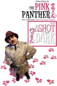 กระสุนปริศนา A Shot in the Dark (1964)