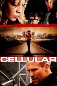 สัญญาณเป็น สัญญาณตาย Cellular (2004)