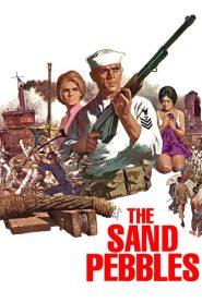 เรือปืนลำน้ำเลือด The Sand Pebbles (1966)