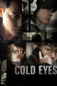 โคลด์ อายส์ Cold Eyes (2013)