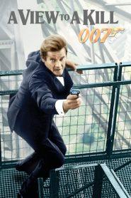 007 พยัคฆ์ร้ายพญายม ภาค 14 A View to a Kill (1985)