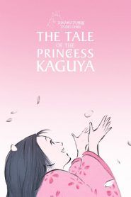 เจ้าหญิงกระบอกไม้ไผ่ The Tale of the Princess Kaguya (2013)