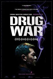 เกมล่า ลบเหลี่ยมเลว Drug War (2012)