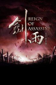นักฆ่าดาบเทวดา Reign of Assassins (2010)