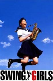 สาวสวิง กลิ้งยกแก๊งค์ Swing Girls (2004)