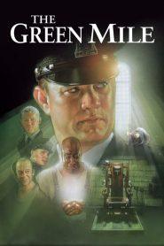 ปาฏิหาริย์แดนประหาร The Green Mile (1999)
