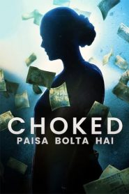 กระอัก Choked: Paisa Bolta Hai (2020)