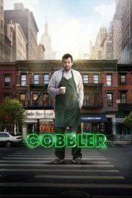 เดอะ คอบเบลอร์ The Cobbler (2014)