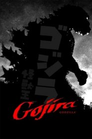 ก็อตซิลลา Godzilla (1954)