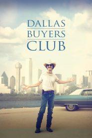 สอนโลกให้รู้จักกล้า Dallas Buyers Club (2013)