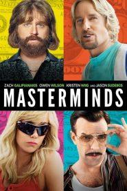 ปล้น วาย ป่วง Masterminds (2016)