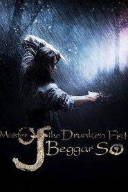 ยาจกซู เจ้าหนุ่มหมัดเมา Master of the Drunken Fist: Beggar So (2016)