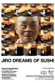 จิโระ เทพเจ้าซูชิ Jiro Dreams of Sushi (2011)