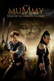 เดอะ มัมมี่ 3 คืนชีพจักรพรรดิมังกร The Mummy: Tomb of the Dragon Emperor (2008)