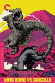 คิงคอง ปะทะ ก็อดซิลลา King Kong vs. Godzilla (1962)