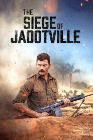 จาด็อทวิลล์ สมรภูมิแผ่นดินเดือด The Siege of Jadotville (2016)