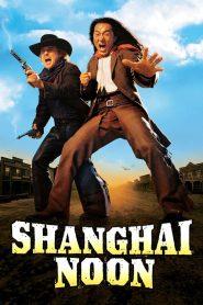 คู่ใหญ่ฟัดข้ามโลก Shanghai Noon (2000)