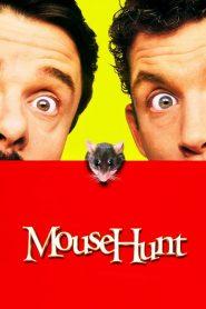 น.หนูฤทธิ์เดชป่วนโลก MouseHunt (1997)