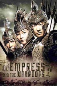 จอมใจบัลลังก์เลือด An Empress and the Warriors (2008)