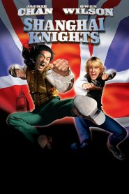 คู่ใหญ่ ฟัดทลายโลก ภาค 2 Shanghai Knights (2003)