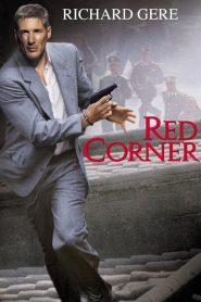 เหนือกว่ารัก หักเหลี่ยมมังกร Red Corner (1997)