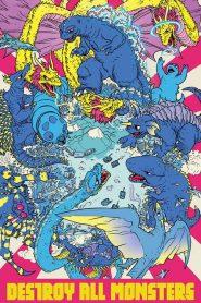 ก๊อตซิลล่า ตอน ศึกถล่มเกาะสัตว์ประหลาด Destroy All Monsters (1968)