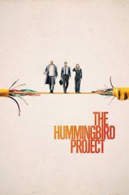 โปรเจกต์สายรวย The Hummingbird Project (2019)