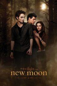 แวมไพร์ ทไวไลท์ 2 นิวมูน The Twilight Saga: New Moon (2009)
