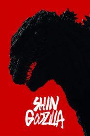 ก็อดซิลล่า: รีเซอร์เจนซ์ Shin Godzilla (2016)