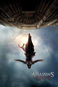 อัสแซสซินส์ ครีด Assassin's Creed (2016)