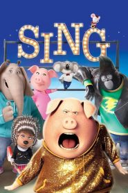 ร้องจริง เสียงจริง Sing (2016)