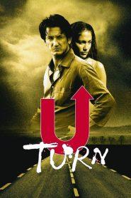 ยูเทิร์น เลือดพล่าน U Turn (1997)