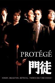 เกมคน เหนือคม Protege (2007)
