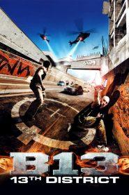 คู่ขบถ คนอันตราย District B13 (2004)