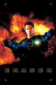 อีเรเซอร์ ฅนเหล็กพยัคฆ์ร้ายพระกาฬ Eraser (1996)