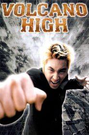 ศึกป่วนฟ้า โรงเรียนมหาเวทย์ Volcano High (2001)
