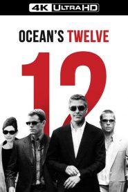 12 มงกุฎ ปล้นสุดโลก Ocean's Twelve (2004)