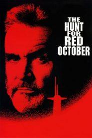 ล่าตุลาแดง The Hunt for Red October (1990)