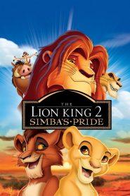 เดอะ ไลออน คิง ภาค 2: ซิมบ้าเจ้าป่าทรนง The Lion King II: Simba's Pride (1998)