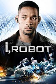 ไอ โรบอท พิฆาตแผนจักรกลเขมือบโลก I, Robot (2004)