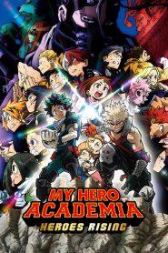 วีรบุรุษกู้โลก My Hero Academia: Heroes Rising (2019)