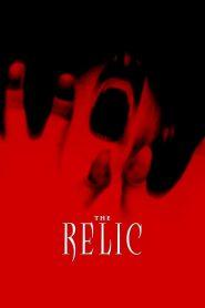 เดอะ เรลิค นรกเดินดิน The Relic (1997)