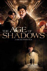 คน ล่า ฅน The Age of Shadows (2016)
