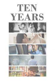 สิบปี Ten Years (2015)
