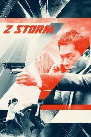 คนคมโค่นพายุ Z  Storm (2014)