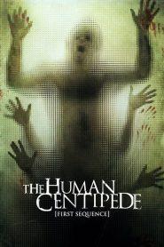 จับคนมาทำตะขาบ The Human Centipede (First Sequence) (2009)