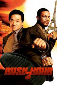 คู่ใหญ่ฟัดเต็มสปีด 3 Rush Hour 3 (2007)