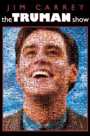 ชีวิตมหัศจรรย์ ทรูแมน The Truman Show (1998)