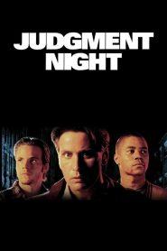 4 ล่า 4 หนีหลังชนฝา Judgment Night (1993)